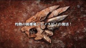 Zoids Wild ZERO - 11 - Japanese.png