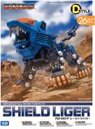 D-Style Shield Liger Van Version