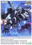 Iron Kong Yeti HMM box