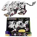 Liger Zero electronic action figure box