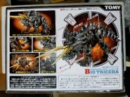 Bio Tricera box back