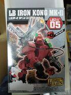 LB Iron Kong MK-II box front