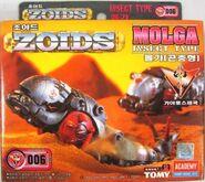 Molga academy box front