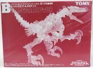 Bio Megaraptor holotech box front