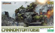 Cannon Tortoise HMM box