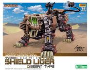 Shield Liger Desert-Type HMM box