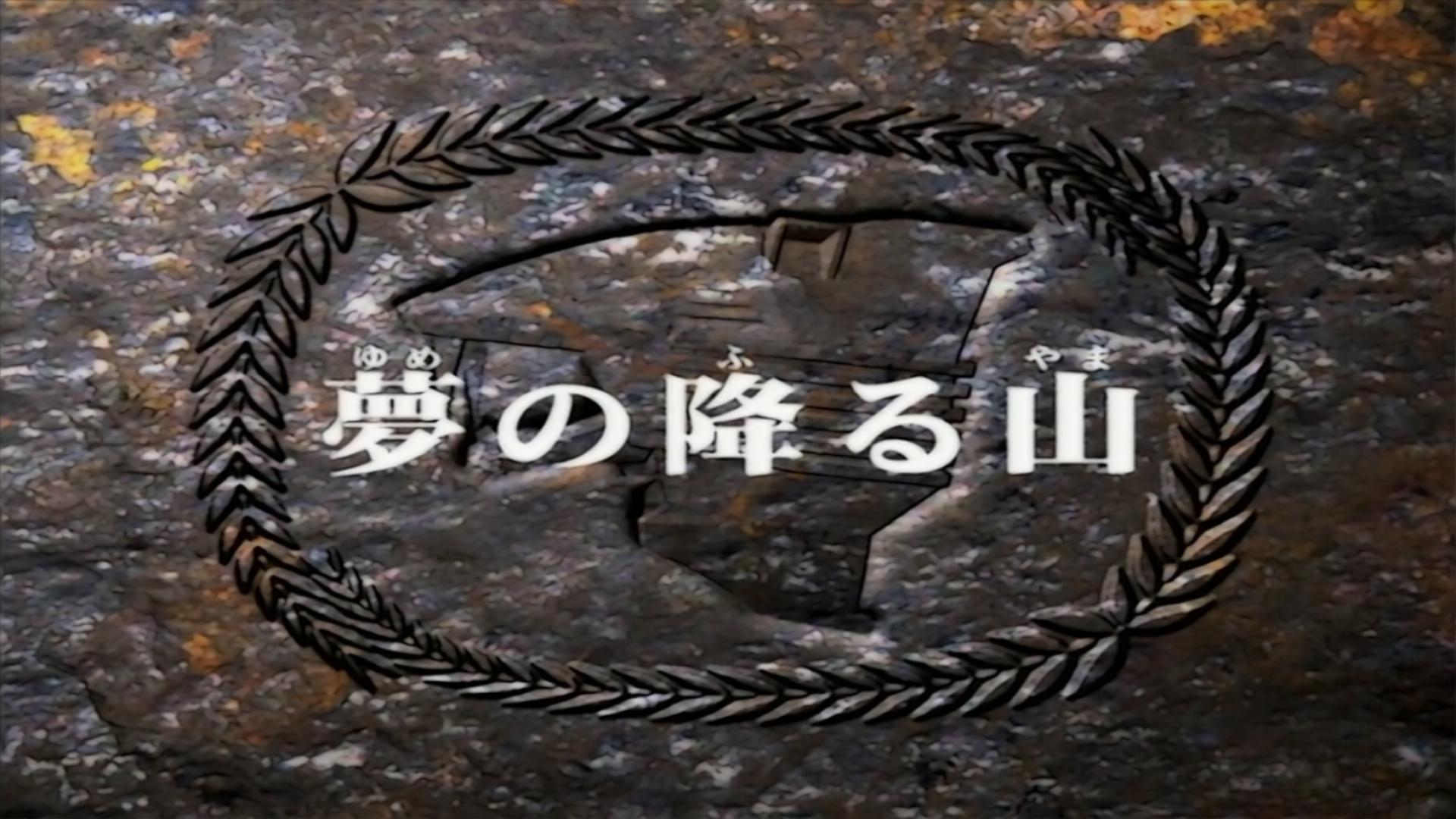 Zoids: Chaotic Century Episode 10