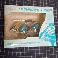 Murasame Liger ZA limited box front