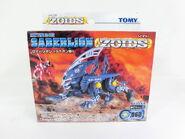 Saberlion box front