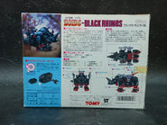 Black Rhimos newtype back box