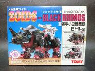 Black Rhimos normal front box