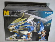 Murasame Liger Special Colour box front