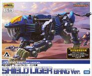 Shield Liger Bang ver HMM box