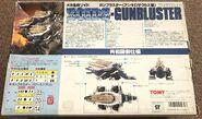Gun Blaster 1983 box back