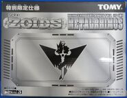 Metal Rhimos box front