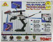 Zoids 2 Hellrunner box back