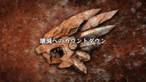 Zoids Wild ZERO - 33 - Japanese.png