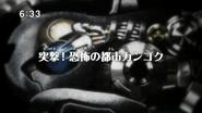 Zoids Wild - 11 - Japanese