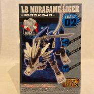 LB Murasame Liger box front