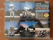 Zoids helic memorial box I 1983 box
