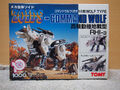 Command Wolf 1983 box front