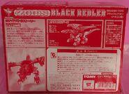 Black Redler box back