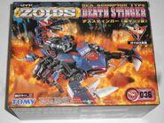 Death Stinger box front