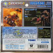 Guysack 1999 box back
