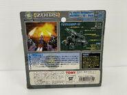 Cannon Tortoise 1999 box back