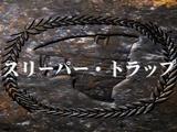 Zoids: Chaotic Century Episode 5
