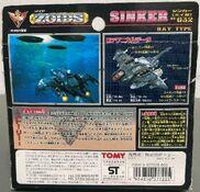 Sinker 1999 box back