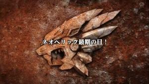 Zoids Wild ZERO - 49 - Japanese.png