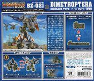 Dimetroptera box back