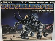 Mammoth reprint box front