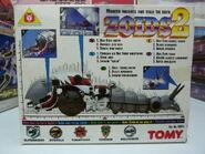 Zoids 2 Slither box back