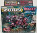 Helcat 1999 old tomy logo box front