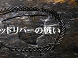 Zoids: Chaotic Century Episode 7