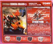 Chimera Dragon box back