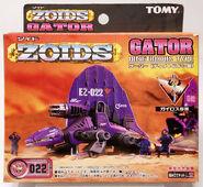 Gator 1999 box front