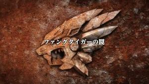Zoids Wild ZERO - 22 - Japanese.png