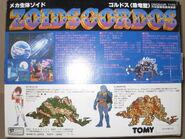 Gordos 1983 box back
