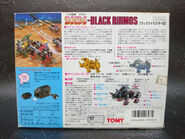 Black Rhimos normal back box