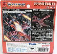 Storch 1999 box back