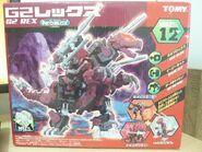 G2 Rex box front