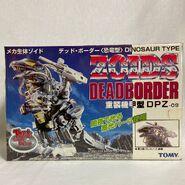 Deadborder toy dream box front