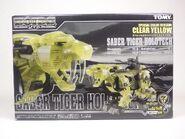 Saber Tiger Holotech box front