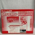 Blade Liger Leon box back