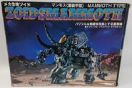 Mammoth tomy front