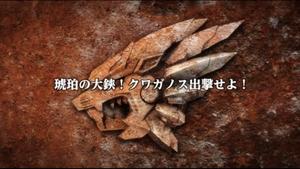 Zoids Wild ZERO - 18 - Japanese.png