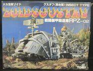 Gustav 1983 box front